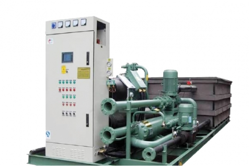 Mobile Terintegrasi Chiller Unit